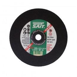 Disc carbon pentru piatra diametru 230 mm
